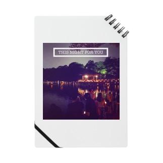 夜景 Notes