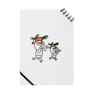 収穫祭 Notes