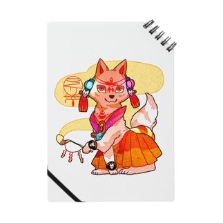 色狐(赤) Notes