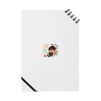 ぱくぱくおじさん Notebook