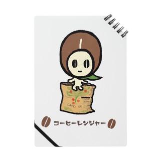 コーヒーレンジャー緑 Notes