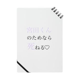 狂信者 Notes