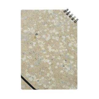 竜山石 黄色 Notes