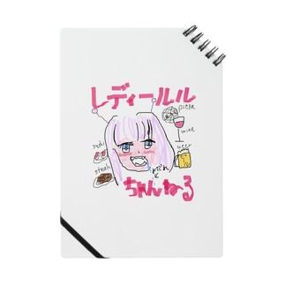 レディールルちゃんねるグッズ☆ Notes