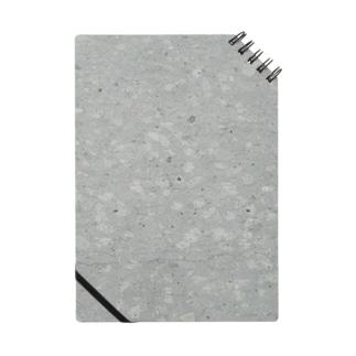 竜山石 青色 Notes