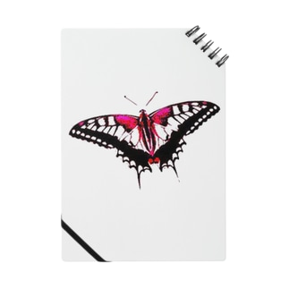 Shocking Red Butterfly Effect Notes