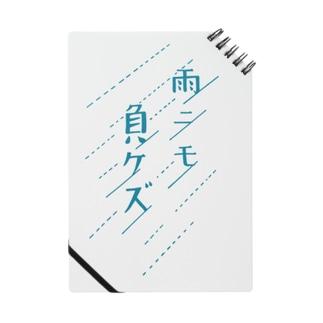 雨T(濃) Notes