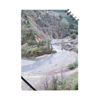 日本の山:田沢湖線が見える風景 Japanese mountain and rail Notes