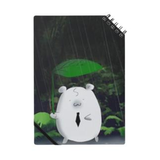 雨もしたたるハム ノート