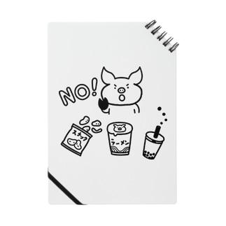 意志の強いブタ Notes
