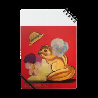 ピエロの木の飛んでった帽子 Notes