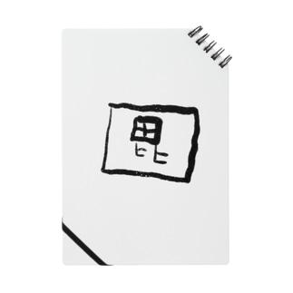 子どもが描いた上杉謙信の毘沙門天旗印風 Notes