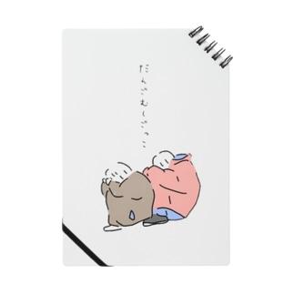 ダンゴムシごっこ Notes