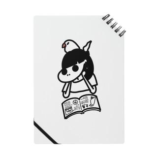 文鳥と読書 Notes