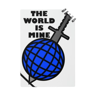 THE_WORLD_IS_MINE Notes