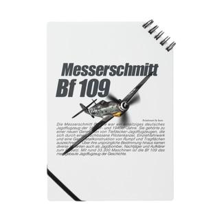 メッサーシュミット Bf109 Notes