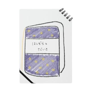 ほしぞらとだいきiPhoneケース Notes
