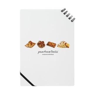 パンとわたし。 Notes