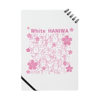 白いハニワ【花】 Notes