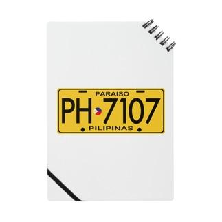 フィリピンナンバープレート Notes
