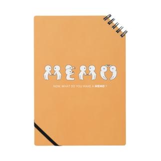 M E M O - orange Notes