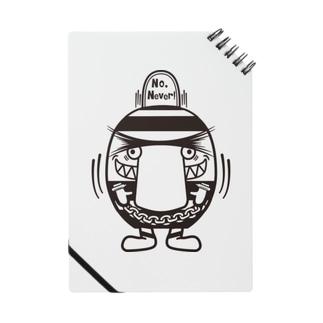 Prisoner Notes