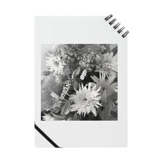 sunflower bouquet Notes
