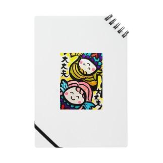 MOMOちゃんの「大丈夫 大丈夫」 Notes