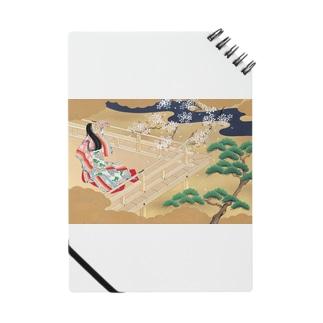 花宴 Notes