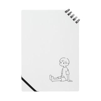 まちぼうけ(男の子) Notes