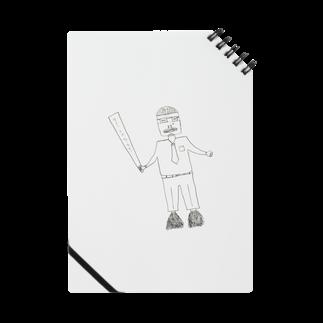 モギーショップのサブカル妖怪シリーズ - リストラリーマン Notes
