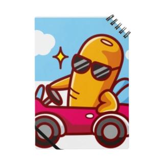 シュール・ザ・ニンジン/ドライブ Notes