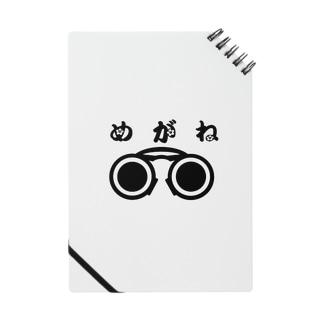 レトロメガネ Notes
