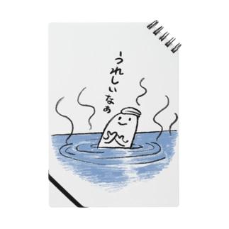うれしいお風呂のおばけちゃん Notes