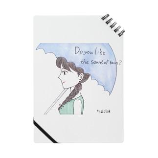 雨の音は好き? Notes