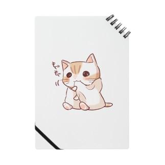 mogumoguたおにゃん Notes