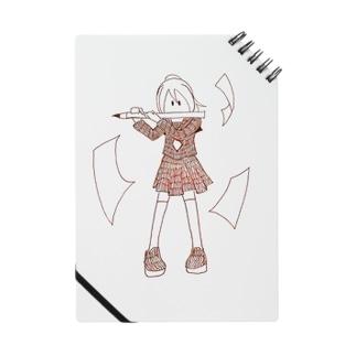 鉛筆吹きの少女 Notes