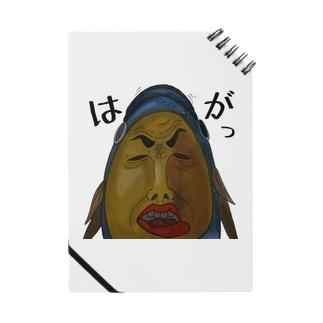 讃岐ラブレンジャーズ ハマチ「はがっ!」 Notes