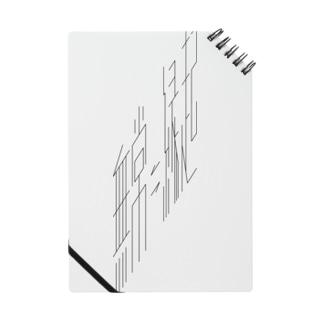 無常/縁起 Notes