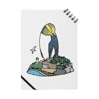 キガシラペンギン ノート