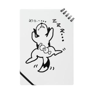おやすみハスキー(バジじょver) Notes
