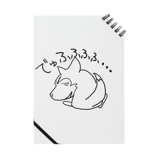 笑うハスキー(ミントれすver) Notes