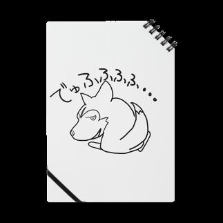 Dream Dog World 【夢犬】の笑うハスキー(ミントれすver) Notes