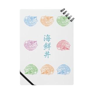 sakura-filmsの海鮮丼デザイン Notes