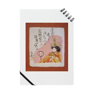 八女のぼんぼり祭り(おひなさま) Notes
