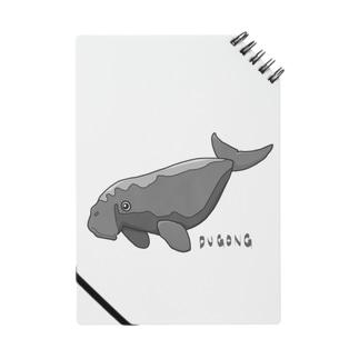 ジュゴン Notebook