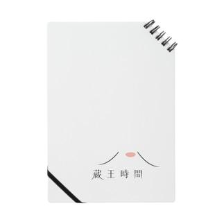 蔵王時間オリジナルグッズ Notes
