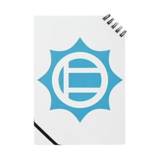 仁志路島ロゴグッズ Notebook