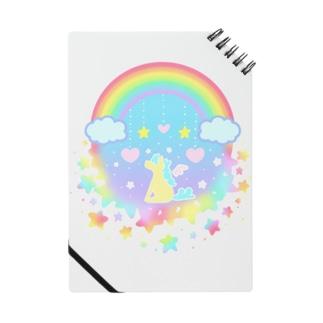 虹の中のペガサス Notes