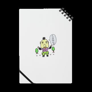 入月裕美子の森ガールよねじ 100歳。 Notes